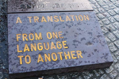 professional translators voice messages plaque